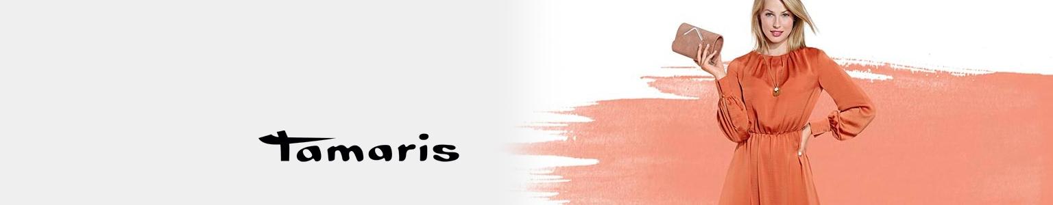 Tamaris für Damen online im Shop bei meinfischer.de kaufen