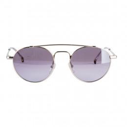 Sonnenbrille  - Spiegelgläser online im Shop bei meinfischer.de kaufen